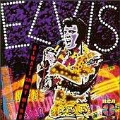Elvis Presley - Always On My Mind album CD cover