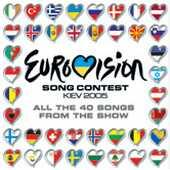 Various Artists - Eurovision Song Contest Kiev 2005 album CD cover